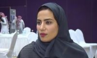 ابتسام حسن الشهري.. أول سيدة تتولى منصب متحدث إعلامى بالسعودية