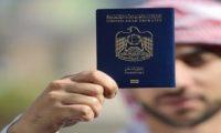 جنوب أفريقيا تعفى مواطنى دولة الإمارات من تأشيرة الدخول لأراضيها اعتباراً من الغد