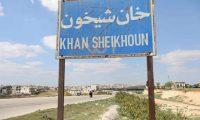قوات النظام تسيطر على مدينة خان شيخون في شمال غرب سوريا
