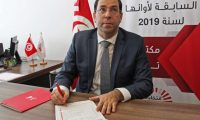 رئيس الحكومة التونسي يتنازل عن الجنسية الفرنسية قبل الترشح للرئاسة