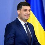 أوكرانيا وإسرائيل تتجهان لتحرير التجارة