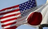 ارتفاع الفائض التجاري الياباني مع الولايات المتحدة