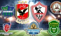 مواعيد مباريات كأس مصر