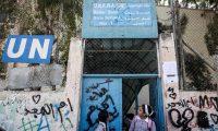 """""""الأونروا"""" تقرر فتح أبواب مدارسها لأكثر من نصف مليون طالب وطالبة من اللاجئين رغم الأزمة المالية"""
