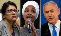 واشنطن بوست: نتنياهو استهدف عمر وطليب قبل أشهر من خطة زيارتهما للمناطق الفلسطينية
