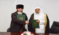 وصول وفد سعودي رفيع إلى الشيشان