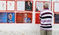 أقرب 5 مرشحين للفوز بمنصب الرئيس في تونس