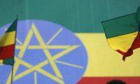 إثيوبيا تحبط العديد من الهجمات الإرهابية