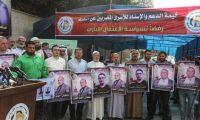 إسرائيل تنقل قيادة الإضراب عن الطعام إلى العزل الانفرادي وتهديد بتصعيد الاحتجاج