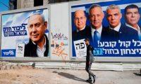 الانتخابات الإسرائيلية بين متاهة الاستطلاعات والعودة إلى العصور الوسط
