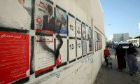 منظمة تونسية: رصدنا آلاف المخالفات خلال الحملات الانتخابية