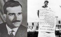 """الموساد يكشف عن تفاصيل أخطر جاسوس لإسرائيل في سوريا """"المقاتل 88"""""""