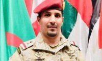 مقتل أحد قيادات التحالف العربي في حضرموت اليمنية