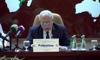 """فلسطين ترحب بموقف السعودية بشأن """"ضم إسرائيل غور الأردن"""""""