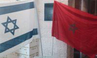80 ألف إسرائيلي زاروا المغرب عام 2018