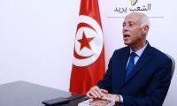 قيس سعيّد يعلن أن الجزائر ستكون وجهته الخارجية الأولى في حال فوزه بالرئاسة التونسية