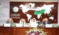 """وزراء """"التعاون الإسلامي"""" يدينون الاعتداء على معامل """"أرامكو"""""""