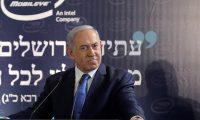 الأوبزرفر: على إسرائيل أن تقول وداعاً لنتنياهو فلم يعد لديه أجوبة للقضايا الكبرى