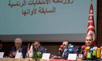 رفض كل الطعون على نتائج الجولة الأولى من الانتخابات التونسية