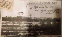 إسرائيل تكشف وثائق خاصة بجاسوسها التاريخي في دمشق إيلي كوهن