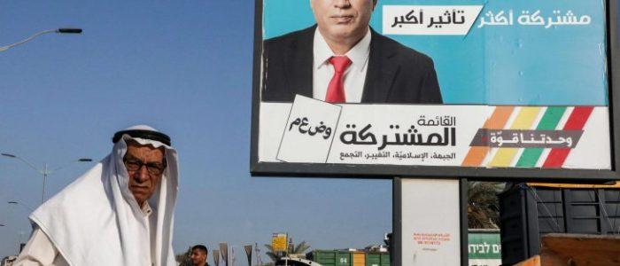 ماذا يعني تدني معدل التصويت في الوسط العربي؟