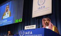 السعودية تفوز بعضوية مجلس المحافظين بالوكالة الدولية للطاقة الذرية
