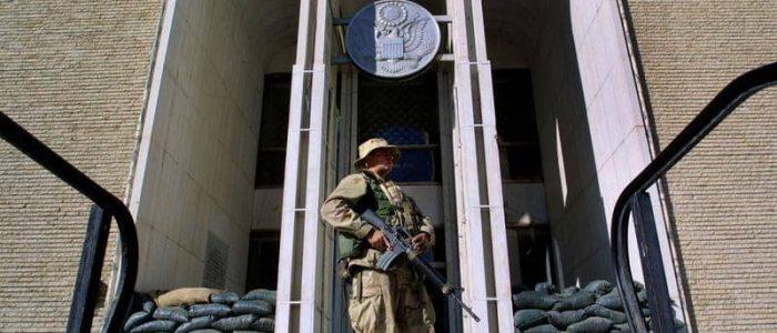 انفجار قرب السفارة الأمريكية في أفغانستان