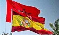 إسبانيا تقدم منحا دراسية لـ100 طالب مغربي مع مشروع للعودة لاحقًا إلى بلدهم