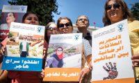مئات المغربيات يعلن تمردا على القانون دفاعا عن حريتهن