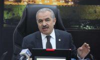 الاحتلال يفرض إغلاقا شاملا للضفة وغزة وإجراءات مشددة لتمرير الانتخابات الإسرائيلية