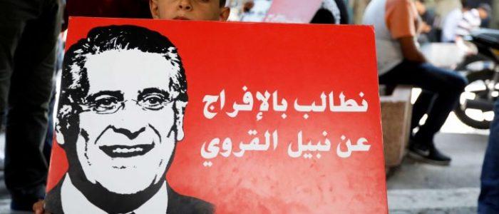 المرشح الرئاسي في تونس نبيل القروي يبدأ إضرابا عن الطعام داخل السجن