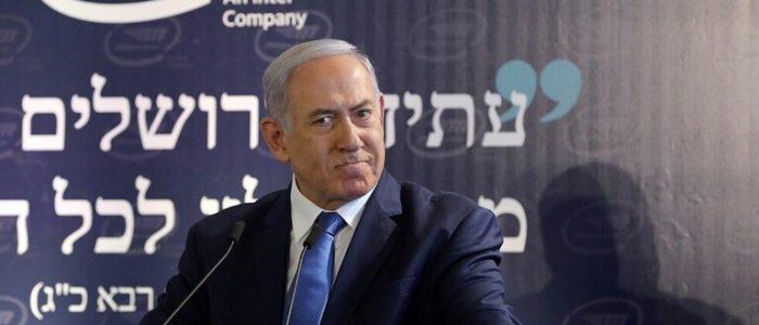 """سكان غزة.. بين """"رؤية نتنياهو"""" والمبادرة السياسية"""