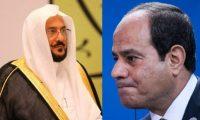 """وزير الأوقاف السعودي: """"السيسي مجاهد عظيم"""""""