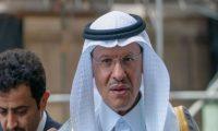 """وزير الطاقة السعودي يعقد مؤتمرا حول هجمات """"أرامكو"""""""