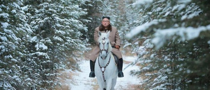 صور غير معتادة .. زعيم كوريا الشمالية علي ظهر فرس