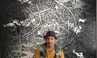 الحروفية التشكيلية وتصورات الخط رمزية العلامة وانتصار المعنى  في التجربة التشكيلية للعراقي جاسم محمد
