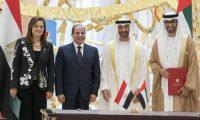 بيان  مصري أماراتي في ختام زيارة السيسي