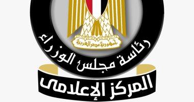 مصر تقفز 90 مركزا فى الترتيب العالمى لمؤشر جودة الطرق خلال 5 سنوات