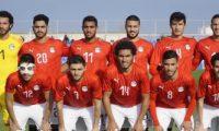 أسعار تذاكر مباريات منتخب مصر الأوليمبى فى أمم أفريقيا