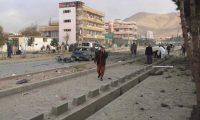 مقتل سبعة أشخاص في انفجار سيارة ملغومة قرب وزارة الداخلية الأفغانية في كابول