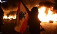 قيود جديدة على سحب وتحويل الأموال في لبنان