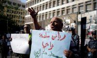 اتحاد نقابات موظفي المصارف في لبنان سيبحث إنهاء الإضراب