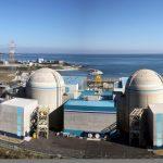 ماذا يعني الاندماج النووي؟
