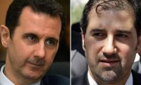 """فايننشال تايمز: سوريا """"الأسد"""".. أبناء أخواله وناطحة سحاب موسكو"""