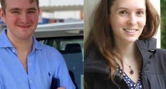 الأردن يعلن خطوبة الأميرة راية بنت الحسين إلى صحافي بريطاني