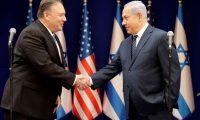 """إسرائيل بعد """"إعلان بومبيو"""": ننتظر قراراً أمريكياً آخر لطرد الفلسطينيين.. أو قتلهم"""