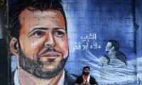 توجيه الاتهام لجندي وضابط لقتيل مظاهرات لبنان