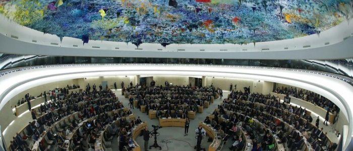 إيران تتقدم بشكوى ضد المقرر الخاص لحقوق الإنسان