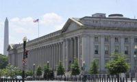 """واشنطن تأمر الموظفين """"غير الأساسيين"""" في السفارة الأمريكية بمغادرة بوليفيا"""