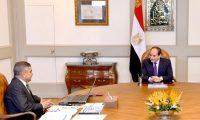 الرئيس السيسي يوجه بمواصلة إنجاز جميع المشروعات الجارية بهيئة قناة السويس